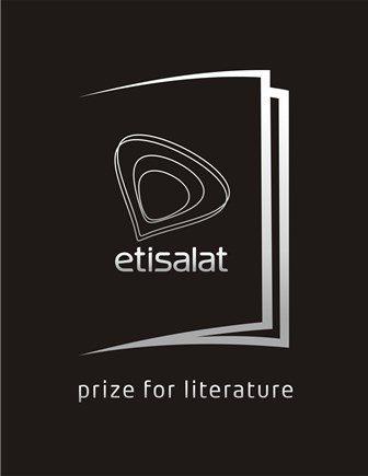 Etisalat Prize For Literature Logo