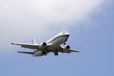 Wpid Aeroplane X