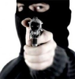 Wpid Robber