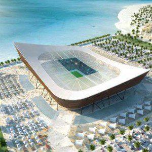 The Al-Shamal Stadium