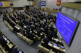 Russia's lower house of parliamen