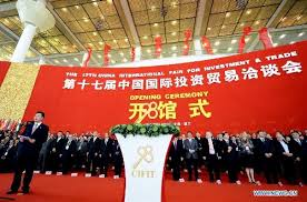 China International Fair for investment and Trade (CIFIT)