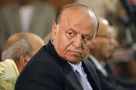 President Abd Rabu Mansour Hadi