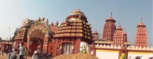 Shri Ram Mandir, a Hindu temple