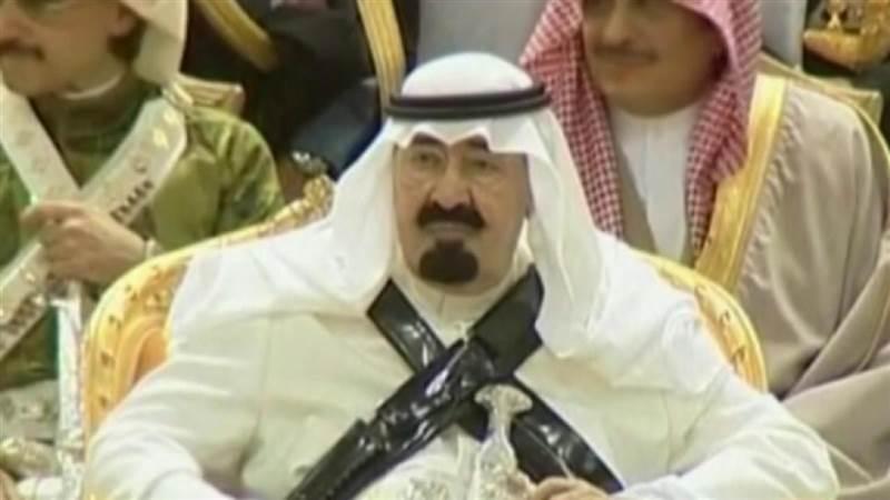 King Abdullah Is Dead Saudi Arabia Mourn