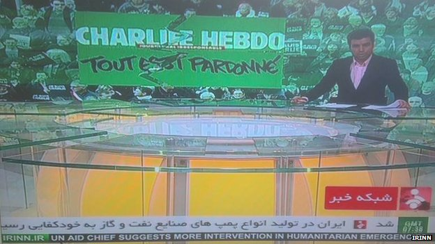 Iranian rolling news channel IRINN covered the launch of the new issue