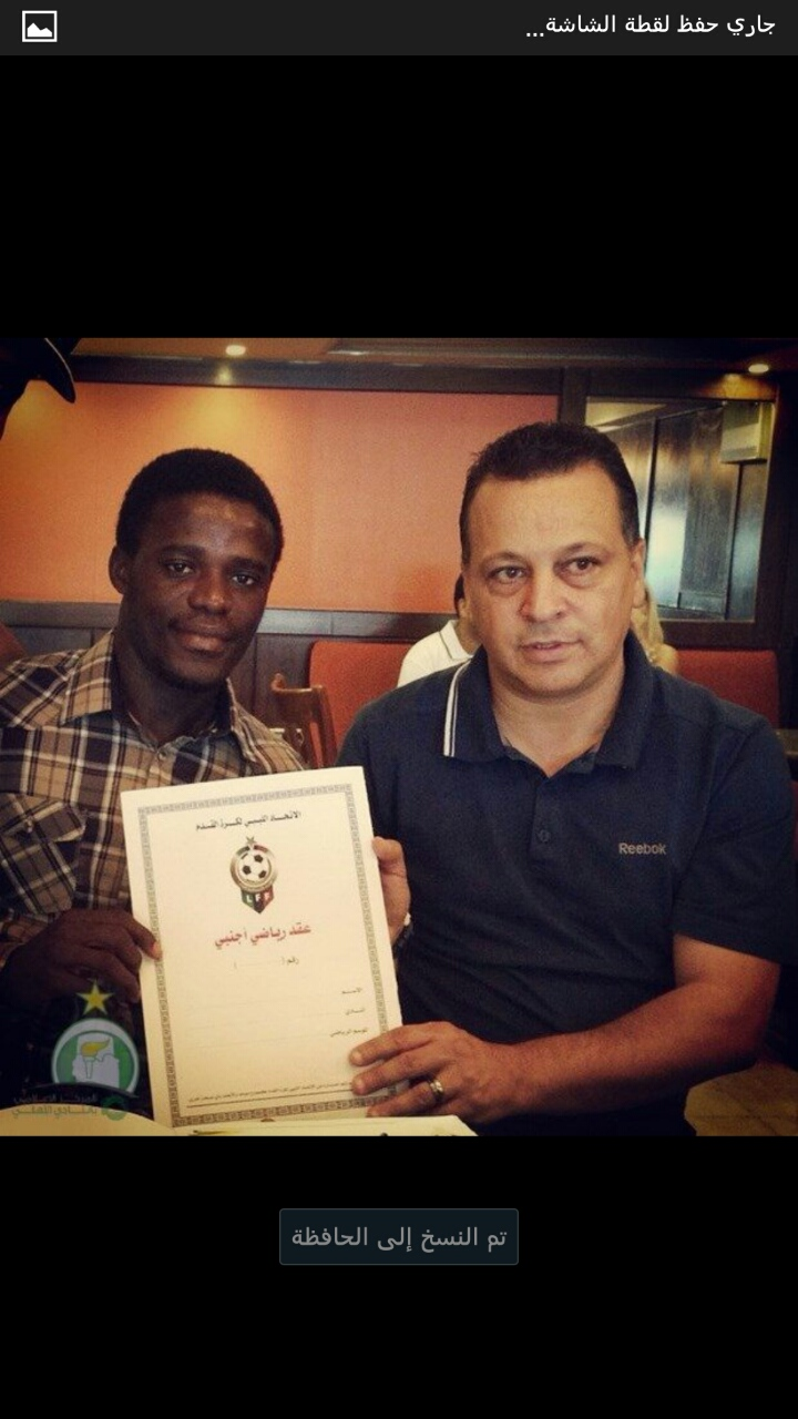 Kwame Boahene signed a three-year deal with the Libyan side late 2014