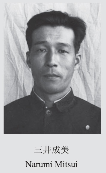 Photo released on Aug. 15, 2015 by the State Archives Administration of China on its website shows the image of Japanese war criminal Narumi Mitsui. The fifth in a series of 31 handwritten confessions from Japanese war criminals published online, Narumi Mitsui, born in Japan in 1920, joined the war against China in 1941. In the 1954 confession Narumi Mitsui detailed how he slaughtered and raped prisoners and civilians, killing seven captives in Hubei Province in January 1943, beheading at least one of them. He raped a woman four times a month later. In March, he broke into a civilian house, threatened a 16-year-old woman with a pistol, raped her, then invited his compatriot to rape her too. Narumi Mitsui raped Chinese and Korean women in