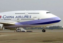 China Airlines , AP Photo, Jerome Favre, File FILE