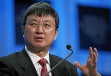 Deputy Managing Director of IMF, Mr Min Zhu,