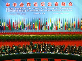 The two-session round tables of Chinese and African leaders attending the Beijing Summit of the Forum on China-Africa Cooperation (FOCAC) opens at the Great Hall of the People in Beijing, November 5, 2006. [Xinhua]