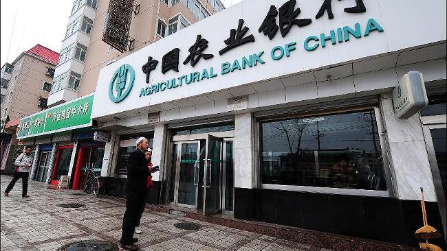 agricultural-bank-of-china