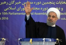 President Hassan Rouhani's allies are set to take all the seats in the capital