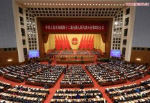 The fourth session of the 12th National People's Congress opens at the Great Hall of the People in Beijing, capital of China, March 5, 2016. [Xinhua]