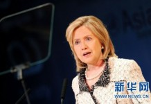 Democratic presidential candidate Hillary Clinton (Xinhuanet file photo)