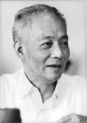 vintage-photo-of-portrait-of-chen-pixian