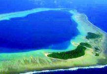 Huangyan Island. [File photo]