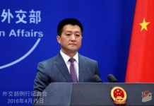 China's Foeign Ministry spokesman Lu Kang says on April 15, 2016 that the UN Security Council resolution was clear about the DPRK missile issue. [Photo:fmprc.gov.cn]