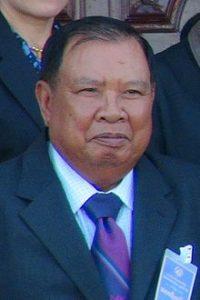 Bounnhang Vorachit