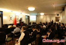 """Pakistan's Federal Minister of Planning Development and Reform Prof. Ahsan Iqbal addressing a seminar on """"Industrial Parks in Pakistan,"""" participated by Chinese enterprises and government functionaries from both sides in Beijing, April 29, 2016."""
