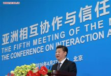 Chinese President Xi Jinping addresses the opening ceremony of the fifth foreign ministers' meeting of the Conference on Interaction and Confidence Building Measures in Asia (CICA) in Beijing, capital of China, April 28, 2016. [Photo/Xinhua]