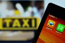 AFP/File / - Linkup with Didi Chuxing smartphone app (L) fits with Apple's desire to shore up its China sales, and its rumoured plans to enter the auto business there