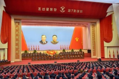 KCNA Via KNS/AFP Leader Kim Jong-Un has told the 7th Workers Party Congress at the 'April 25 Palace' in Pyongyang that North Korea would only use nuclear weapons if attacked by a nuclear power