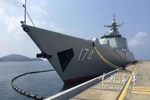 File photo of the missile destroyer Hefei.[Photo/navy.81.cn]