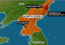 DPRK's nuke test site