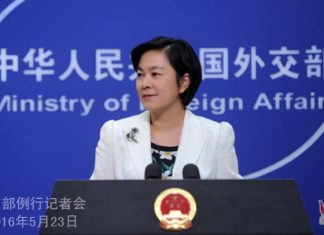 China's Foreign Ministry spokesperson Hua Chunying answers questions during a press conference in Beijing on Monday, May 23, 2016. [Photo: China's Foreign Ministry]