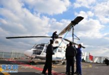 File photo of the marine surveillance helicopter.[Photo/Xinhua]