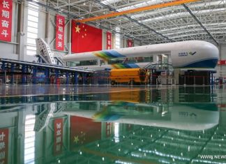 Photo taken on Feb. 29, 2016 shows a test bench for C919 plane at its research base in Shanghai Aircraft Design And Research Institute of the Commercial Aircraft Corp. of China (COMAC), in Shanghai. [Photo/Xinhua]