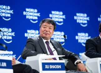 Xu Shaoshi, chairman of the National Development and Reform Commission, speaks at a panel discussion at the Annual Meeting of the New Champions, known as Summer Davos, in China's northern port city of Tianjin on June 26. [Photo provided to China.org.cn]