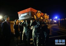 Photo taken on June 8, 2016 shows a plane carrying the body of Chinese peacekeeper Shen Liangliang who was killed in an attack in Mali has taken off for China from the Mali capital of Bamako. [Photo: Xinhua]