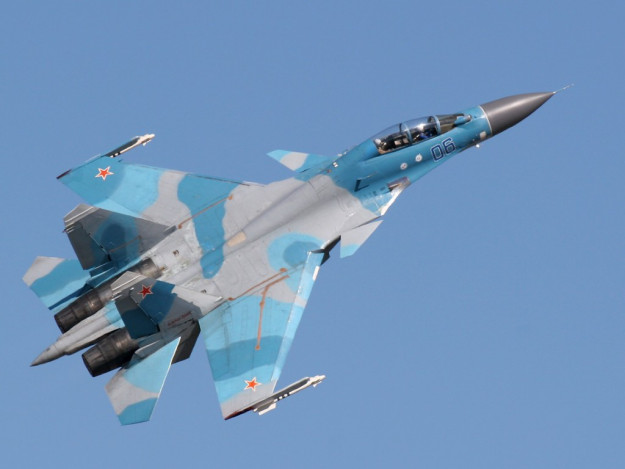 A Russia-made SU-30 fighter jet of Vietnam air forces went missing on a training mission
