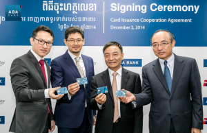 aba-bank-signs-card-issuing-agreement-with-unionpay-international-e3