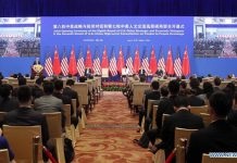 The joint opening ceremony of the eighth round of U.S.-China Strategic and Economic Dialogues and the seventh round of U.S.-China High-Level Consultation on People-to-People Exchange is held in Beijing, capital of China, June 6, 2016. [Photo/Xinhua]