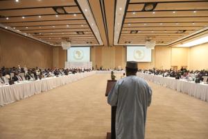 27th African Union Summit - 17-07-16