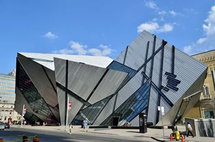 Michael Lee-Chin Crystal opened in June 2007, an addition to the Royal Ontario Museum.