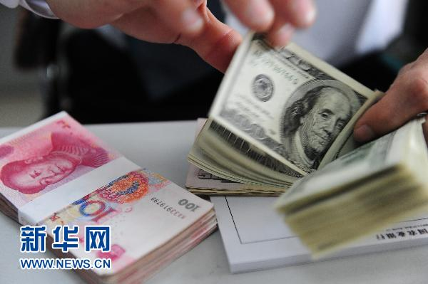China currency dips to lowest level versus dollar in 8 years