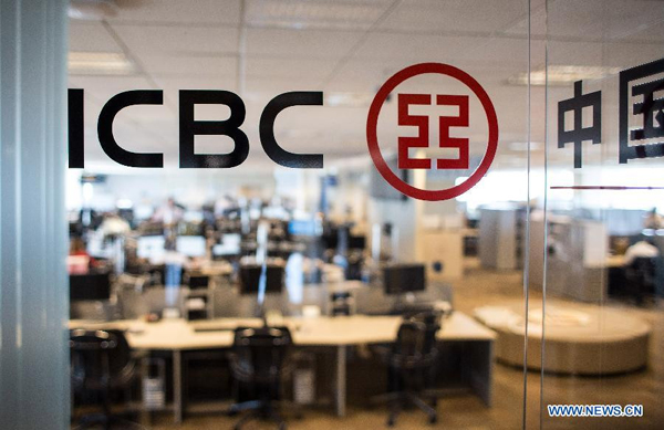 ICBC adjusts services for expanding firms   News Ghana