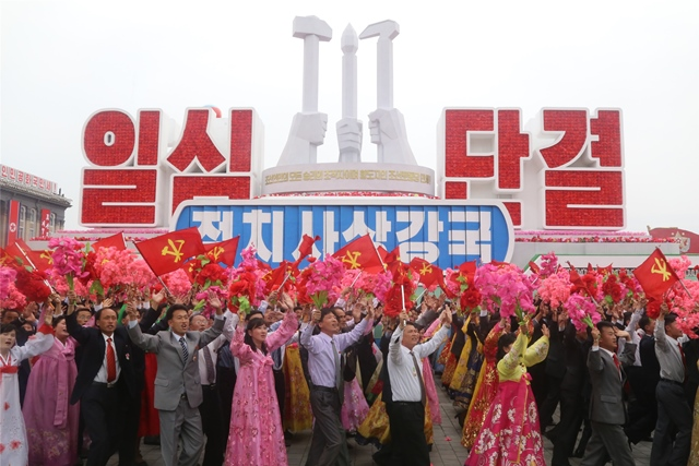 Citizens take part in a mass rally and parade in central Pyongyang, the Democratic People's Republic of Korea (DPRK), on May 10, 2016, to celebrate the end of the four-day Workers' Party Congress. (Xinhua/Lu Rui) (zw)