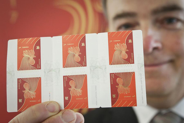 The rooster gets a stamp or two in Canada