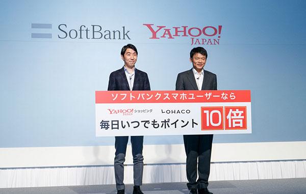 Yahoo Japan defies calls to rethink ivory sales as Yahoo Inc CEO weighs in