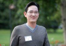 Lee Jae-yong. [Photo/IC]