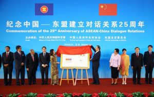 China and ASEAN