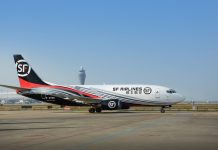 Wang Wei founded SF Express in Shunde, South China's Guangdong Province in 1993. The company now has 37 cargo planes. (Photo from the official website of SF Express)