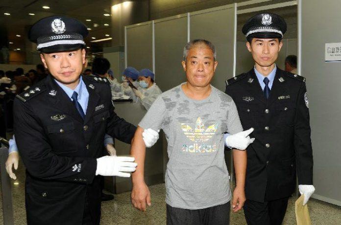 Chinese fugitive