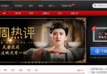 A screenshot of online music website of NetEase, a leading China-based Internet technology company.