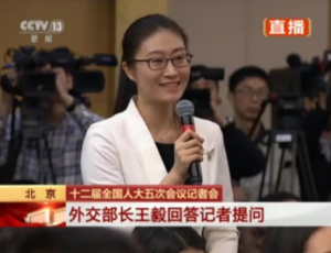 Photo taken shows a female reporter from People's Daily raising a question to Chinese Foreign Minister Wang Yi at a press conference on the sidelines of the fifth session of the 12th National People's Congress on March 8, 2017. (TV screenshot)